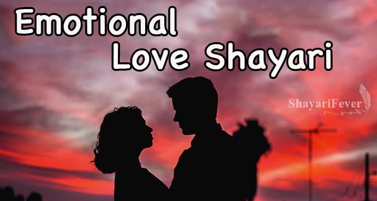 Emotional Love Shayari In Hindi For Lovers