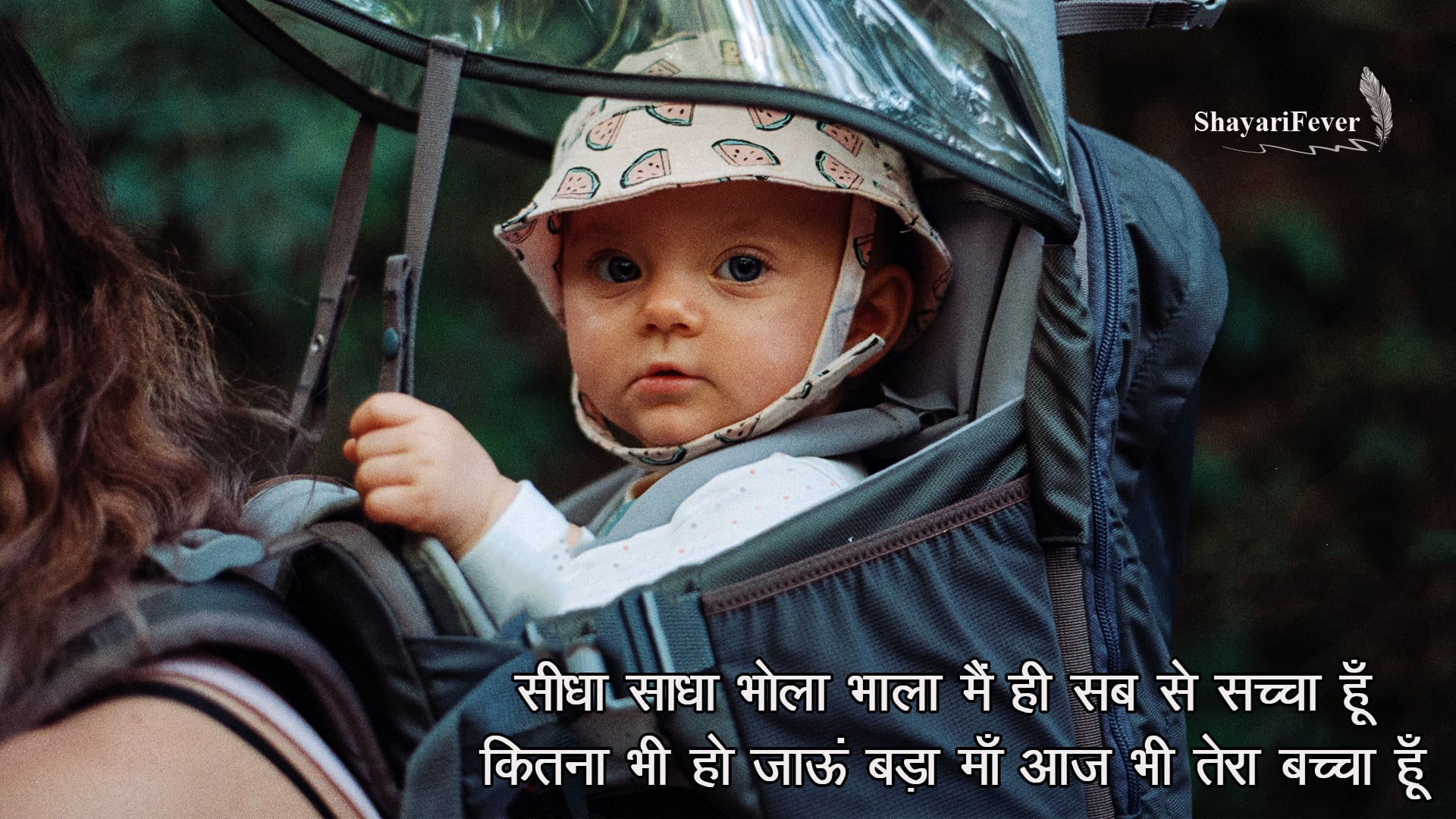 Mother Quotes Hindi