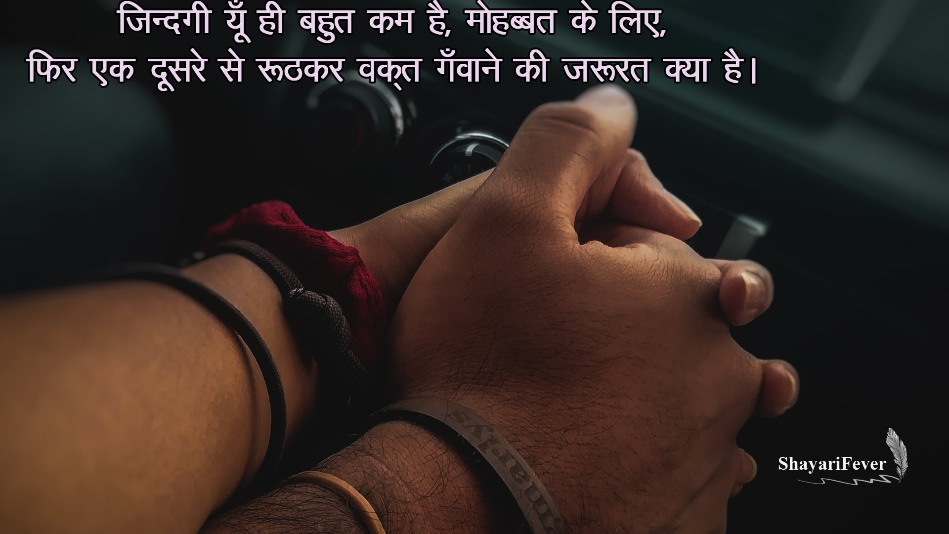 best love quotes in hindi for girlfriend