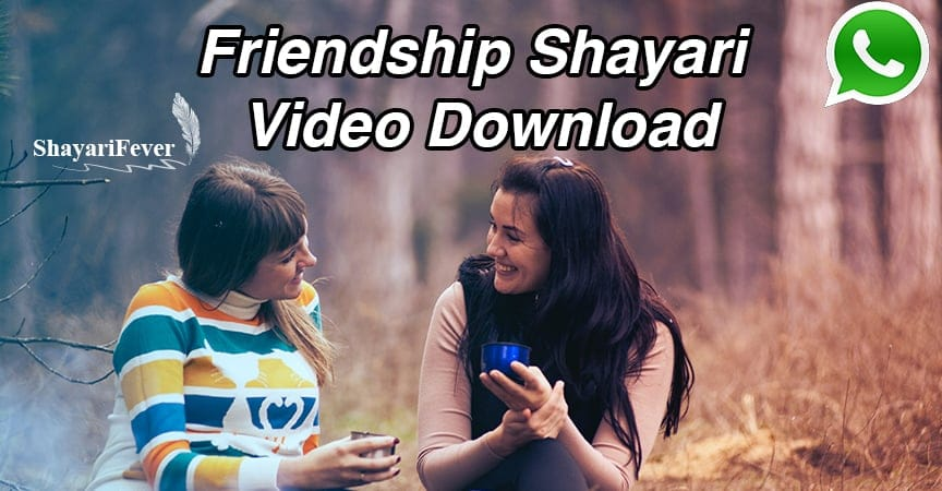 Friendship Shayari Video Download 2020 Friendship