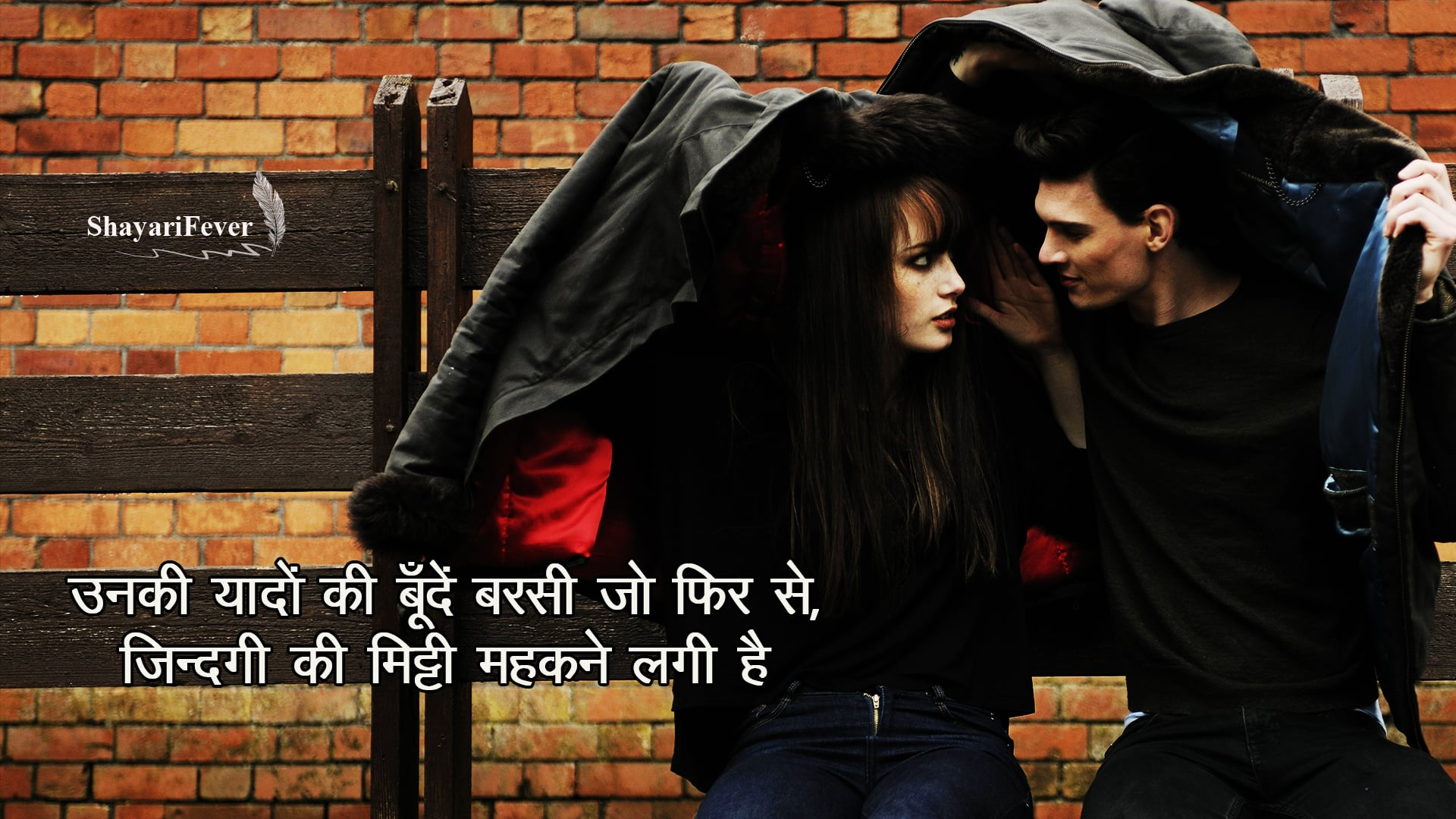 Barsaat Shayari For Boyfriend