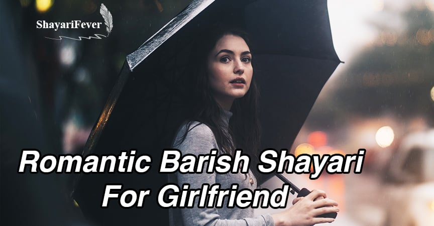 Romantic Barish Shayari For Girlfriend